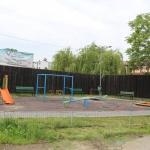 parc_ianis-1